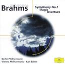 ブラームス:交響曲第1番/Berliner Philharmoniker, Wiener Philharmoniker, Karl Böhm
