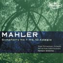 マーラー:交響曲第1番、第10番アダージョ/Royal Philharmonic Orchestra, Wiener Staatsopernorchester, Hermann Scherchen