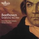 """Beethoven: Symphonies Nos.3 """"Eroica"""" & 6 """"Pastoral""""/Vienna State Opera Orchestra, Hermann Scherchen"""