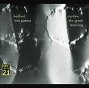 カーデュー:ダイガク/スクラッチ・/The Scratch Orchestra, Cornelius Cardew, Helmut Franz, Chor des Norddeutschen Rundfunks