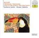 Mozart: Flute Concertos Nos.1 & 2; Flute & Harp Concerto K.299/Karlheinz Zoeller, Nicanor Zabaleta, Berliner Philharmoniker, Ernst Märzendorfer, English Chamber Orchestra, Bernhard Klee