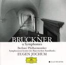 Bruckner: 9 Symphonies/Berliner Philharmoniker, Symphonieorchester des Bayerischen Rundfunks, Eugen Jochum