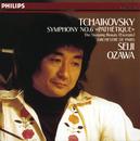 チャイコフスキー:交響曲第6番≪悲愴≫他/Orchestre de Paris, Seiji Ozawa