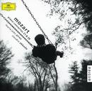 モーツァルト:ピアノ協奏曲第21・26番/Maria João Pires, Chamber Orchestra Of Europe, Wiener Philharmoniker, Claudio Abbado