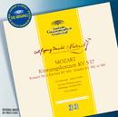 Mozart: Coronation concerto K537, Concerto for 2 Pianos K365, Rondos K382 & 386/Berliner Philharmoniker, Bamberger Symphoniker, Fritz Lehmann