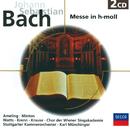 J.S. Bach: Messe in h-moll, BWV 232/Elly Ameling, Yvonne Minton, Helen Watts, Werner Krenn, Tom Krause, Stuttgarter Kammerorchester, Karl Münchinger