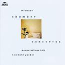 テレマン:協奏曲集/Musica Antiqua Köln, Reinhard Goebel