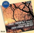 "Mahler: Symphony No.2 - ""Resurrection""/Heather Harper, Helen Watts, London Symphony Chorus, London Symphony Orchestra, Sir Georg Solti"