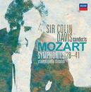 Mozart: Late Symphonies/Staatskapelle Dresden, Sir Colin Davis
