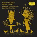 プロコフィエフ/プレトニョフ編:組曲<シンデレラ>、他/Martha Argerich, Mikhail Pletnev