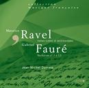 Fauré : Nocturnes N° 7 à 13 - Ravel : Valses Nobles Et Sentimentales/Jean-Michel Damase