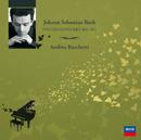 Bach / The Complete English Suites/Andrea Bacchetti