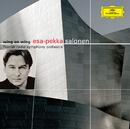 Salonen: WIng on Wing; Dichotomie/Esa-Pekka Salonen, Finnish Radio Symphony Orchestra, Yefim Bronfman
