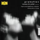 プロコフィエフ:ロメオ&ジュリエット/Royal Concertgebouw Orchestra, Myung Whun Chung
