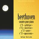 ベートーヴェン:ピアノ・ソナタ第8番<悲愴>、第14番<月光>、第23番<熱情>、第21番/Karl Engel, Aldo Ciccolini