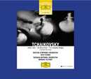 Tchaikovsky: Swan Lake; The Nutcracker; The Sleeping Beauty/Seiji Ozawa, Mikhail Pletnev