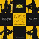 モーツァルト:ゲンガクシジュウソウ/Hagen Quartett