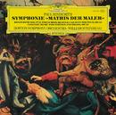 "Hindemith: Symphony ""Mathis Der Maler""/Daniel Benyamini, Paris Conservatoire Orchestra, Boston Symphony Orchestra, William Steinberg, Daniel Barenboim"
