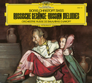 Russian Melodies/Boris Christoff, Balalaika Orchester Dima Liakhoff, Dima Liakhoff
