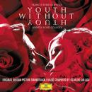 Youth Without Youth/Bucharest Metropolitan Orchestra, Radu Popa