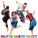 イノチノリズム/DANCE EARTH PARTY