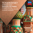 Tchaikovsky: Symphony No.5; Serenade for Strings/Philharmonia Orchestra, St. Petersburg Philharmonic Orchestra, Vladimir Ashkenazy