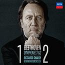 ベートーヴェン:交響曲第1・2番/Gewandhausorchester Leipzig, Riccardo Chailly