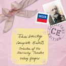 チャイコフスキー:バレエ全集/Orchestra of the Mariinsky Theatre, Valery Gergiev