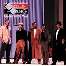 グレイテスト・ヒッツ&モア/Kool & The Gang
