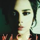 Vicci/Vicci Martinez
