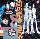 33-45-78/Stereo MC's