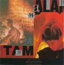 Shi Wai Tao Yuan/Alan Tam