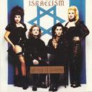 Israelism/Army Of Lovers