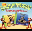 Chansons Dorees-Double Twist 2/Multi Interprètes