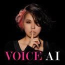 VOICE/AI