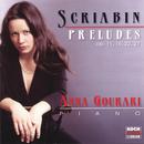 Preludes für Klavier/Anna Gourari