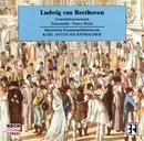 Gratulationsmenuett, Tanzmusik/Bayerische Kammerphilharmonie, Karl Anton Rickenbacher
