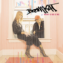 What U Do 2 Me (International Version)/Boomkat