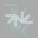 Roni Size Reprazent - New Forms2 (Ronisizenewforms Store Exclusive)/Roni Size
