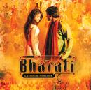 Bharati (Version 2009)/Multi Interprètes