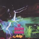 De Homine Urbano / Green Man/Ache
