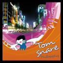 Philosophy/Tom Snare