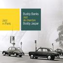 BUDDY BANKS,BUDDY JA/Multi Interprètes