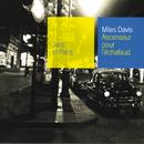 Ascenceur Pour L'Echafaud/Miles Davis
