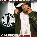 Showbiz (The Battle)/M. Pokora
