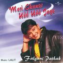 Meri Chunar Udd Udd Jaye/Falguni Pathak