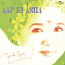 Aap Ki Asha/Asha Bhosle