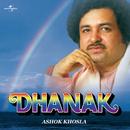 Dhanak/Ashok Khosla