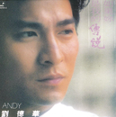 Back To Black Series - Ru Guo Ni Shi Wo De Chuan Shuo/Andy Lau