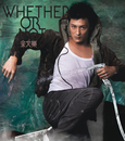 Whether Or Not/Shawn Yue